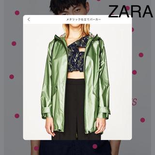 ザラ(ZARA)のZARA ザラ メタリック仕立てパーカー アップルグリーン【新品未使用タグ付】(パーカー)