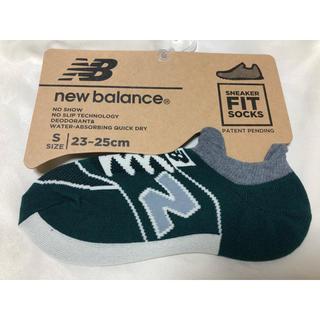 ニューバランス(New Balance)のニューバランスソックス 靴下 レディース スニーカーソックス Sサイズ(ソックス)