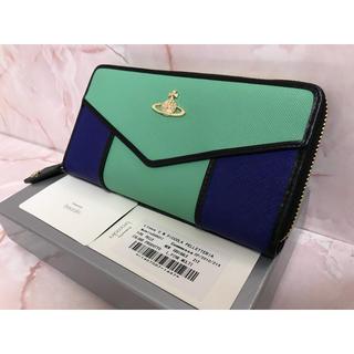 ヴィヴィアンウエストウッド(Vivienne Westwood)のブルー×グリーン長財布❤️ヴィヴィアンウエストウッド❤️新品・未使用(財布)