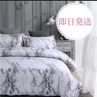 ZARA HOME - 新品 即日発送 大理石 ベッドセット 3点セット 姫系 マーブル