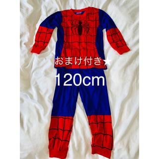 MARVEL - MARVEL★スパイダーマン 120cm パジャマ 子供 ハロウィン コスプレ