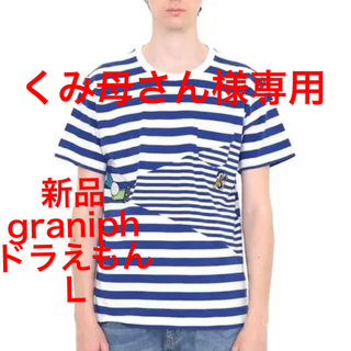 Design Tshirts Store graniph - 新品タグ付き★graniph グラニフ ドラえもん スモールライト Tシャツ L