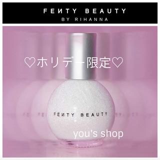 Sephora - ♡限定♡新品♡ホリデーリキッドダイアモンドハイライター◆FENTY BEAUTY