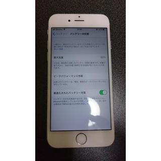 Apple - iPhone6s シルバー docomo おまけ付