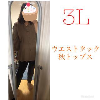 流行 ウエストタック ブラウントップス(シャツ/ブラウス(長袖/七分))
