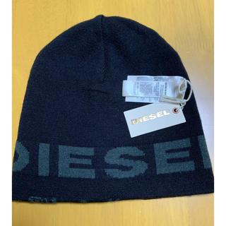 DIESEL - DIESEL ディーゼル ニット帽 リバーシブル ブラック