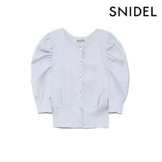 snidel - SNIDEL パフスリーブカーディガン シルバー