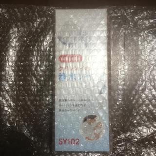 ミツビシ(三菱)の浄水シャワー クリンスイ 三菱レイヨンクリンスイ (浄水機)