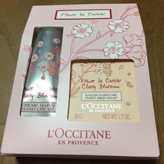 L'OCCITANE - ロクシタン ハンドクリーム&バスソープ  新品