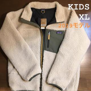 patagonia - 【新品】パタゴニア レトロx キッズ XL 2019FW