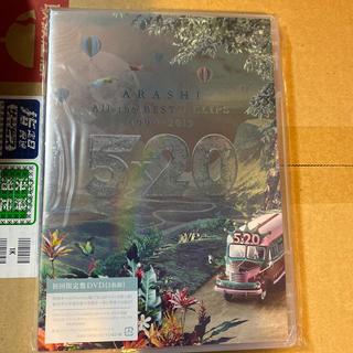 嵐 - 5×20 All the BEST!! CLIPS 1999-2019 DVD