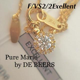 DE BEERS - 限定セール☆デビアスグループ Pure Marie T/L0.25ctネックレス