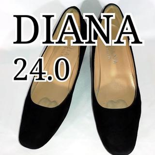 DIANA - 良品 ダイアナ パンプス 24cm スエード ブラック