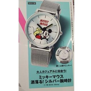 スプリング11月号付録(腕時計)