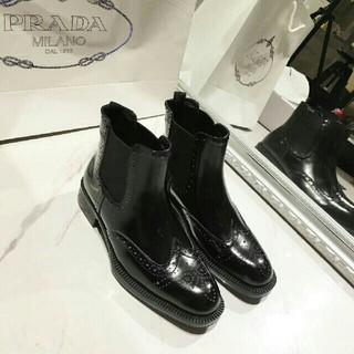 プラダ(PRADA)のPradaブーツ(ブーツ)