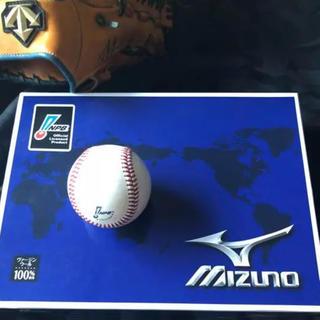 ミズノ(MIZUNO)のNPB 公式戦試合球(ボール)