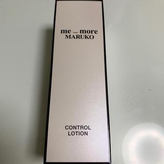 マルコ(MARUKO)のマルコ ミモア コントロールローション(化粧水 / ローション)