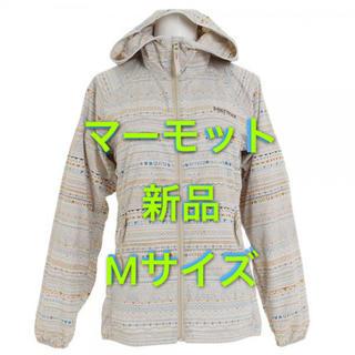 MARMOT - 最終処分価格 新品M マーモット ランドスケープ ウインドジャケット