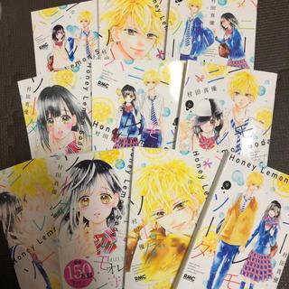 送料無料☆ハニーレモンソーダ 1〜10巻