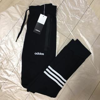 adidas - adidas パンツ、ジャージ