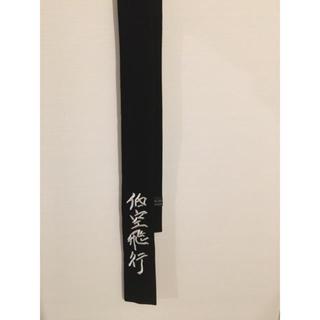 Yohji Yamamoto - yohji yamamoto pour homme 19awの低空飛行ネクタイ