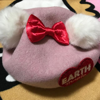 EARTHMAGIC - 2. 込3500円