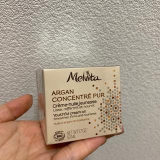 メルヴィータ(Melvita)のMelvita Argan Concentre pur(オイル/美容液)