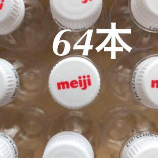 メイジ(明治)のミニペットボトル R-1 空き容器 64本 [簡易包装] 工作に(各種パーツ)