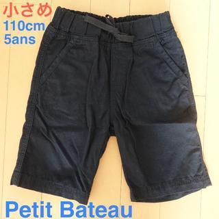 プチバトー(PETIT BATEAU)のプチバトー 紺 ハーフ パンツ 小さめ 110cm 5ans ズボン(パンツ/スパッツ)