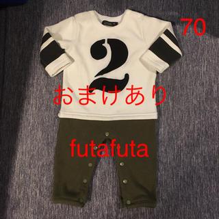 フタフタ(futafuta)のフタフタ 長袖ロンパース 70(ロンパース)