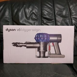 Dyson - 【新品未開封】 ダイソン Dyson V6 Trigger Origin