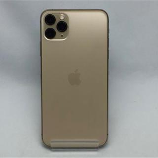 iPhone - 最安値 au 新品 iPhone 11 Pro Max 256GB ゴールド