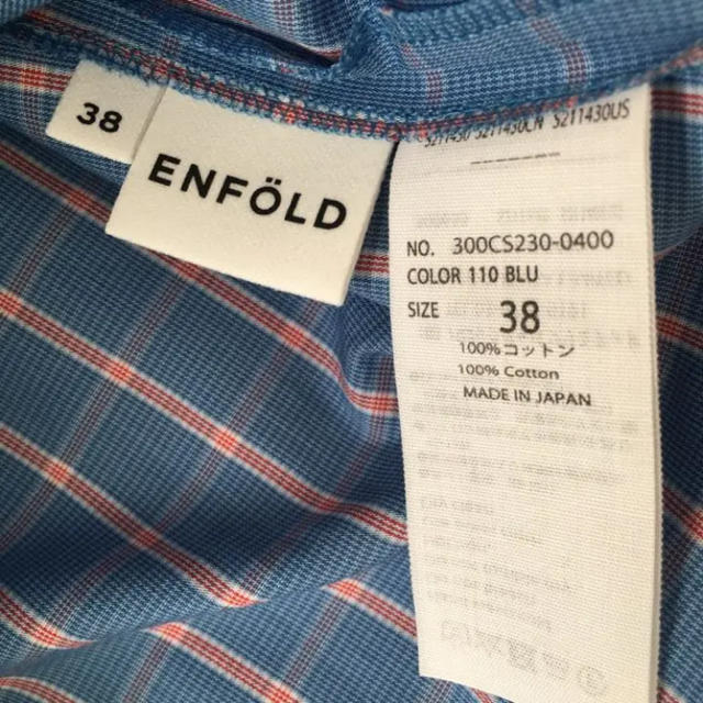 ENFOLD(エンフォルド)のENFOLD 2019SS チェックスリットカラーブラウス/38 レディースのトップス(シャツ/ブラウス(長袖/七分))の商品写真
