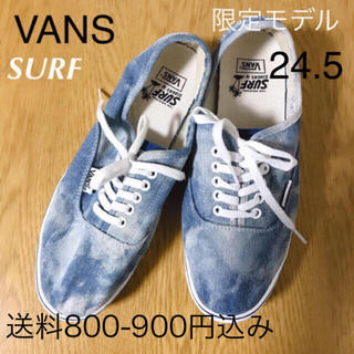 ヴァンズ(VANS)の最終SALE‼️VANS 限定【軽量】サーフ🏄♂️✨ダメージデニムスニーカー(スニーカー)