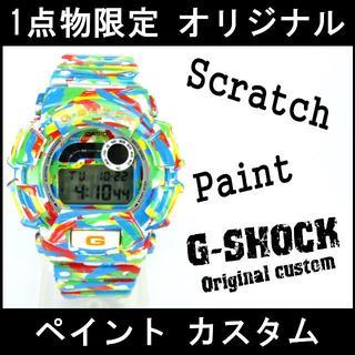 G-SHOCK - カラフル スクラッチ【Gショック カスタム】DW-9500 迷彩 1点物 限定