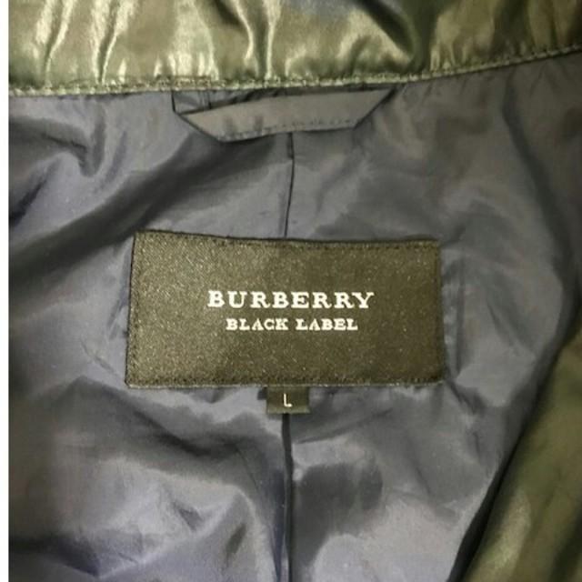 BURBERRY BLACK LABEL(バーバリーブラックレーベル)のバーバリー 迷彩柄 ナイロンジャケット メンズのジャケット/アウター(ナイロンジャケット)の商品写真