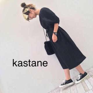 Kastane - カスタネ 衿ギャザーボリュームワンピース