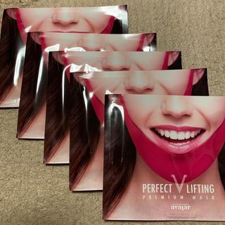 PERFECT V LIFTING 5枚セット 新品(パック/フェイスマスク)