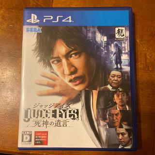 PlayStation4 - 【中古】ジャッジアイズ 死神の遺言