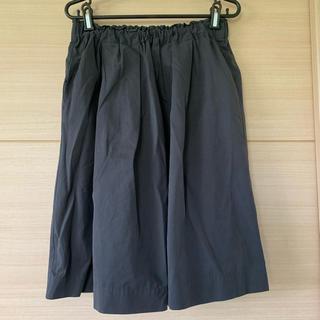 サマンサモスモス(SM2)のSM2 サマンサモスモス ブルー スカート ベーシック ナチュラル シンプル(ひざ丈スカート)