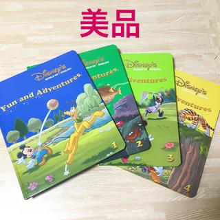 Disney - DWE Fun and Adventures 絵本 4冊