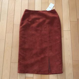 ビームス(BEAMS)のBEAMS タグ付き スカート(ロングスカート)