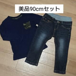 エムピーエス(MPS)の【美品】ロンT&黒デニムセット90cm(パンツ/スパッツ)
