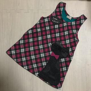 ニットプランナー(KP)のニットプランナー KP cocoちゃん ジャンパースカート 100 ねこ(ワンピース)