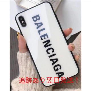 バレンシアガ(Balenciaga)の iphone7plus 8plus 白(iPhoneケース)