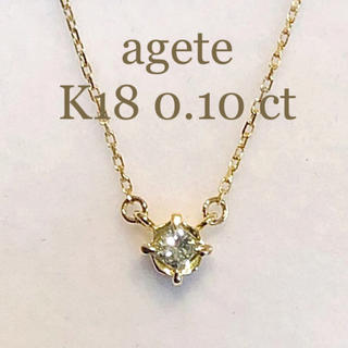 agete - アガット K18 プリンセスカット ダイヤモンドネックレス