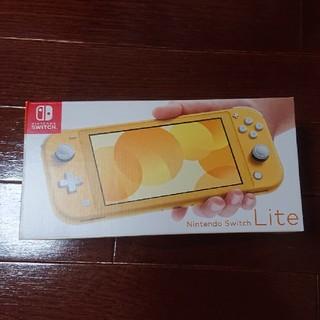 任天堂 - 新品未開封 Nintendo Switch Lite イエロー