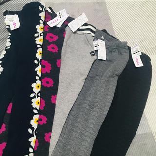 西松屋 - 【新品未使用】5枚セット スパッツ西松屋  冬物  130cm セット売り