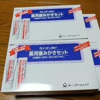 ダイイチサンキョウヘルスケア(第一三共ヘルスケア)のクリーンデンルF歯磨きセット 4セット(口臭防止/エチケット用品)