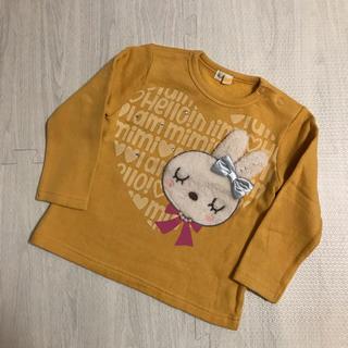 ニットプランナー(KP)のニットプランナー KP フェイス トレーナー 95(Tシャツ/カットソー)